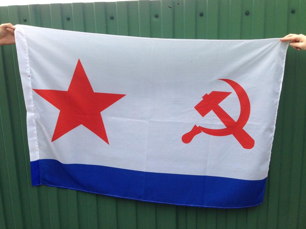 Как сделать на флаге россии